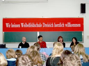 义乌稠州中学2009年10月接待德国黑森州法兰克福地区特拉艾希市韦伯